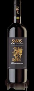 Ungrafted Vines Of Robola
